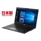Fujitsu Lifebook U939